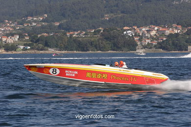 FORMULA 1 OF THE SEA - POWERBOAT P1 - RACE SUPERSPORT